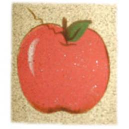 HSWSLM_Apple